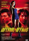 Subtitrare Infernal Affairs (Mou gaan dou)