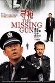 Subtitrare Xun qiang (The Missing Gun)