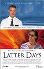 Trailer Latter Days