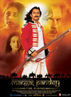 Trailer The Rising: Ballad of Mangal Pandey