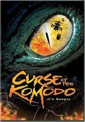 Subtitrare The Curse of the Komodo