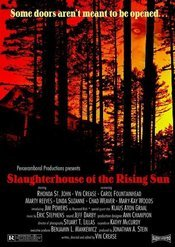 Subtitrare Slaughterhouse of the Rising Sun