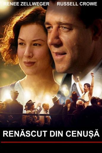 Subtitrare Cinderella Man
