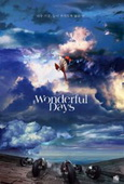 Subtitrare Wonderful Days