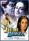 Subtitrare Jwar Bhata