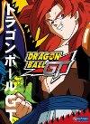 Subtitrare Dragon Ball GT