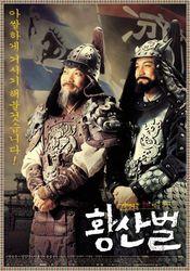 Subtitrare Hwangsanbul