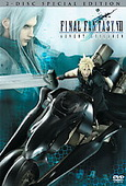 Subtitrare Final Fantasy VII: Advent Children
