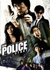 Subtitrare New Police Story (San ging chaat goo si)