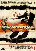 Trailer Transporter 2