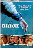 Trailer Brick