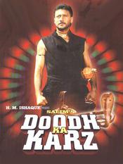 Subtitrare Doodh Ka Karz