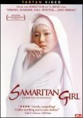 Subtitrare Samaria (Samaritan Girl)