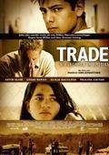Film Trade