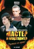 Subtitrare Master i Margarita