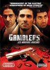 Subtitrare Les Mauvais joueurs (Gamblers)