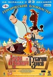 Subtitrare Alyosha Popovich i Tugarin Zmey