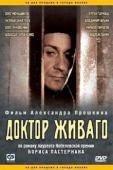 Subtitrare Doktor Zhivago - Sezonul 1