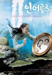 Subtitrare Ineo gongju