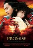 Subtitrare Wu ji (The Promise)