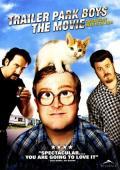 Film Trailer Park Boys: The Movie