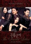 Subtitrare The Scarlet Letter (Juhong geulshi)