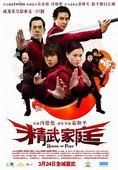 Film Jing mo gaa ting