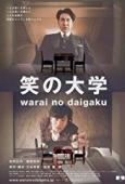 Subtitrare University of Laughs (Warai no daigaku)