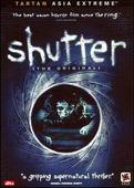 Trailer Shutter
