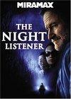 Subtitrare The Night Listener