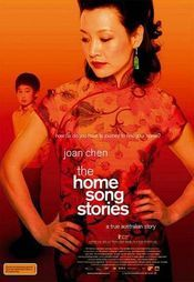 Subtitrare The Home Song Stories