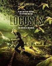 Subtitrare Locusts