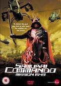 Subtitrare Samurai Commando Mission 1549 (Sengoku jieitai)