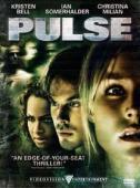 Trailer Pulse
