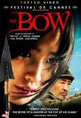 Subtitrare The Bow (Hwal)