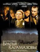 Subtitrare Bratya Karamazovy