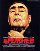 Subtitrare Brezhnev