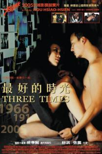 Trailer Zui hao de shi guang