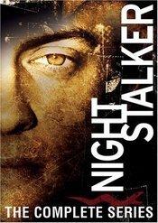 Subtitrare Night Stalker