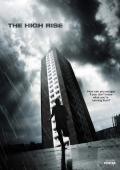 Trailer High-Rise