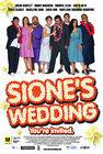 Trailer Samoan Wedding
