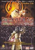 Subtitrare Shaolin Vs. Evil Dead (Shao Lin jiang shi)