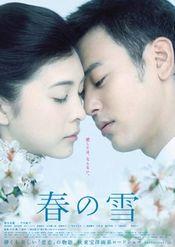 Subtitrare Snowy Love Fall in Spring (Haru no yuki)
