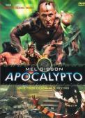 Subtitrare Apocalypto