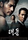 Subtitrare Typhoon (Taepung)