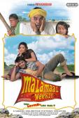 Subtitrare Malamaal Weekly