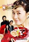 Subtitrare My Lovely Sam-Soon / My Name is Kim Sam-Soon
