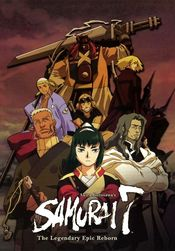 Subtitrare Samurai 7 - Sezonul 1