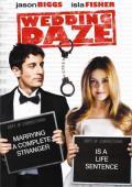 Subtitrare The Pleasure of Your Company (Wedding Daze)