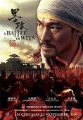 Subtitrare Battle of the Warriors (Battle of Wits)